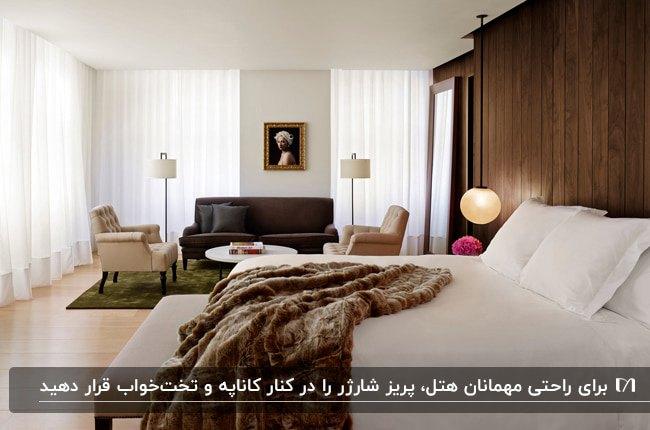 طراحی دکوراسیون داخلی اتاق خواب یک هتل با تخت دو نفره، پاف تخت، مبلمان و آباژورهای اطرافش