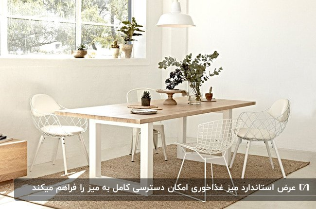 میزغذاخوری مدرن با رویه چوبی و پایه ها و صندلی های سفید و گلدان های گل