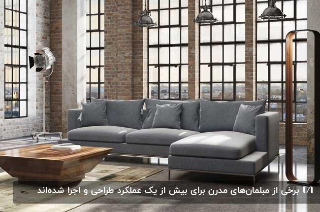 نشیمنی با دیوارهای آجری قهوه ای و مبل مدرن ال شکل خاکستری و میزعسلی چوبی