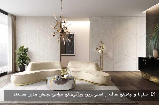 نشیمنی مدرن با مبلمان مدرن کرم رنگ با شکل هندسی و کفپوش چوبی