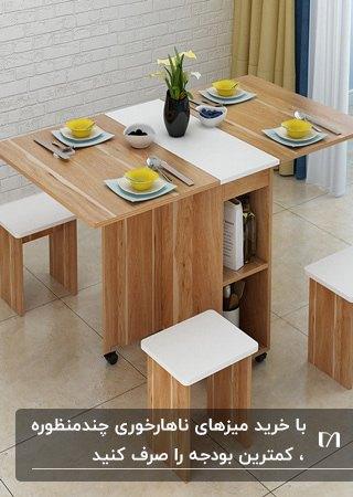 میز ناهارخوری مدرن چندمنظوره با ترکیب چوب و رنگ سفید