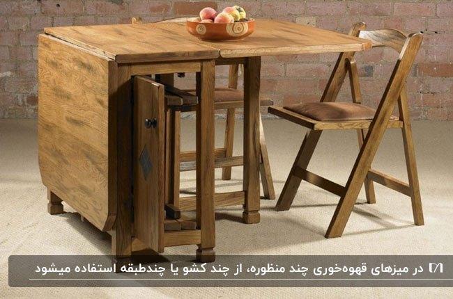 تصویر میز و صندلی های قهوه خوری چوبی و چندمنظوره