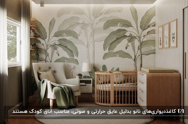 اتاق خواب کودکی با تخت و دراور چوبی و کاغذدیواری سفید با طرح درختان سبز
