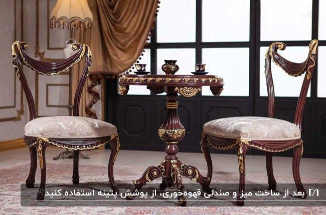 تصویر میز و دو صندلی قهوه خوری چوبی با پتینه کاری