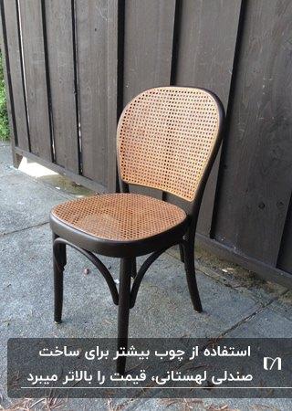 تصویر یک صندلی لهستانی با مشکی و حصیر رنگ چوب