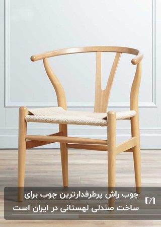 یک صندلی لهستانی با طراحی ساده و مدرن مقابل دیوار طوسی رنگ