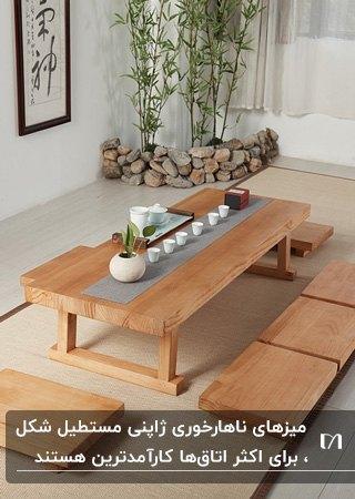 میز ناهارخوری مستطیل شکل ژاپنی با تخته هایی برای نشستن بجای کوسن