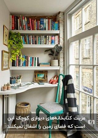 تصویر اتاق آفتابگیر باریکی با قفسه های سفید روی دیوار به عنوان کتابخانه