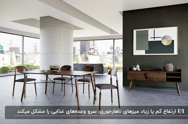 میزغذاخوری مدرن با ارتفاع استاندارد در خانه ای به سبک مدرن و مینیمال