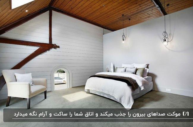 اتاق خوابی با سقف شیبدار چوبی، دیوارهای سفید، تخت دو نفره و کفپوش موکت طوسی