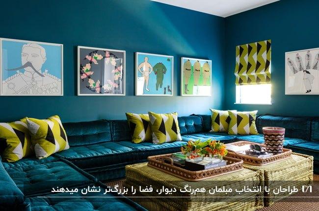 نشیمنی با دیوارهای آبی و مبل یو شکل مخمل آبی همرنگ دیوار با کوسن های سبز