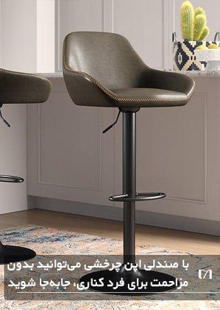 صندلی های اپن چرخشی برای استفاده بسیار راحت هستند