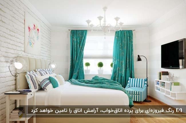 اتاق خوابی با تخت دو نفره و دیوارهای سفید رنگ به همراه روتختی، مبل و پرده آبی فیروزه ای