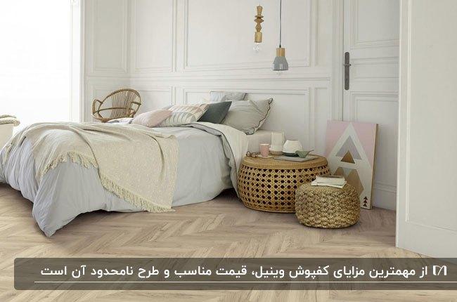 اتاق خوابی با کفپوش وینیل و دیوارهای سفید، تخت دو نفره و دو پاف حصیری