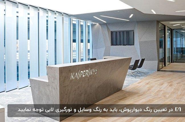 لابی ساختمانی با میز پیشخوان سنگی و دیوارپوش سفید نورپردازی شده