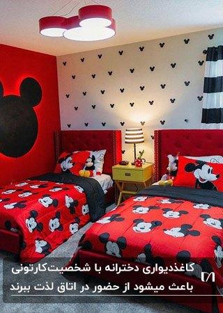 اتاق خواب دخترانه با دو تخت تک نفره و تم میکی موس با ترکیب رنگ های سفید و مشکی و قرمز