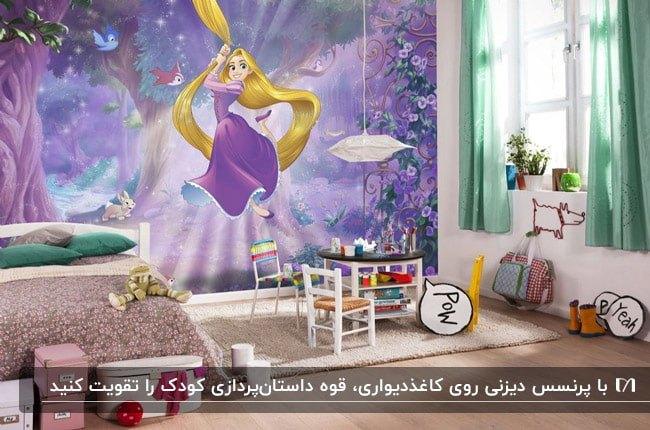 اتاق خواب دخترانه با تخت صورتی و کاغذدیواری بنفش با طرح پرنسس دیزنی