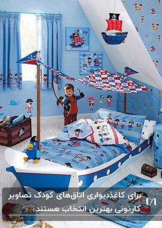 اتاق خواب پسرانه به رنگ آبی و سفید و قرمز با تم شخصیت کارتونی پسرانه