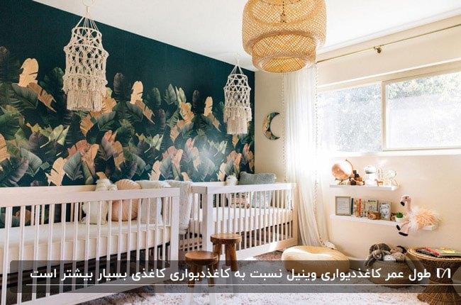 اتاق خواب کودک با دو تخت سفید، لوستر چوبی و کاغذدیواری سبز تیره یک دیوار با طرح های طلایی