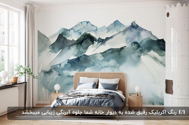 اتاق خوابی با تخت دو نفره و دو پاتختی چوبی و دیواری آبرنگی با طرح کوهستان