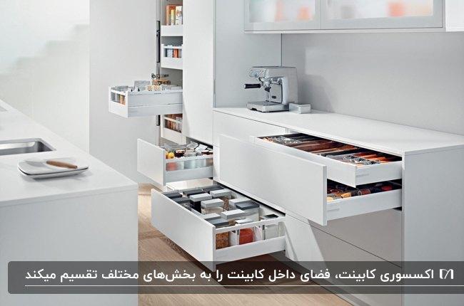آشپزخانه ای با کابینت های سفید و اکسسوری های کشویی