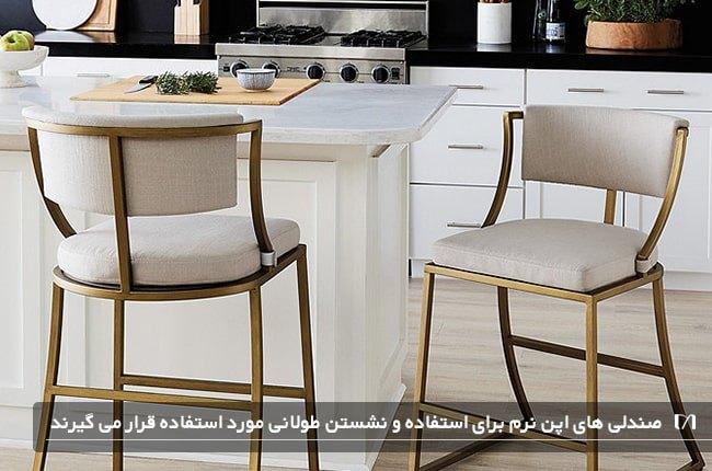 صندلی اپن نرم و راحت برای استفاده در کانتر آشپزخانه