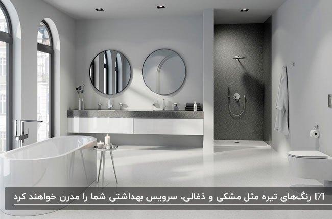 سرویس بهداشتی بزرگی با دیواهای طوسی، کفپوش سفید و دو آینه گرد و دو روشویی