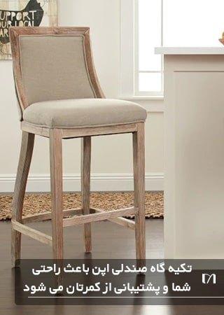 تکیه گاه صندلی اپن آشپزخانه مناسب برای مصارف در مدت طولانی