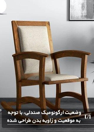 کاربرد و نحوه عملکرد صندلی راک چوبی با نشیمنگاه ابری و نرم