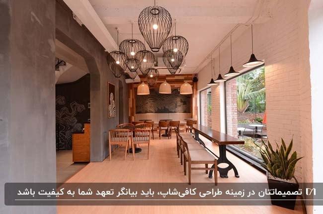 محیط داخلی کافی شاپ با دیوارپوش های ترکیبی چوب و آجر و سیمان و میز و صندلی های چوبی