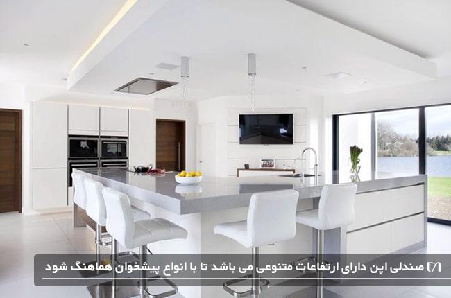 صندلی بار یا اپن آشپزخانه به رنگ سفید و بلند