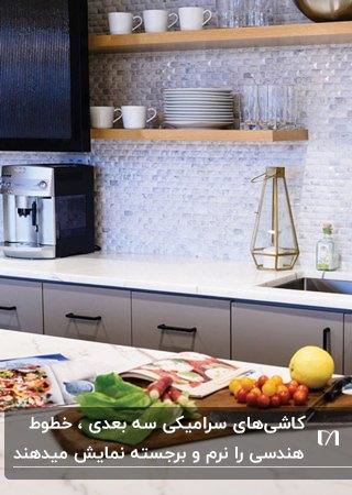 آشپزخانه با کابینت های طوسی و مشکی و قفسه های دیواری چوبی و پنا بین کابینتی سه بعدی سرامیکی
