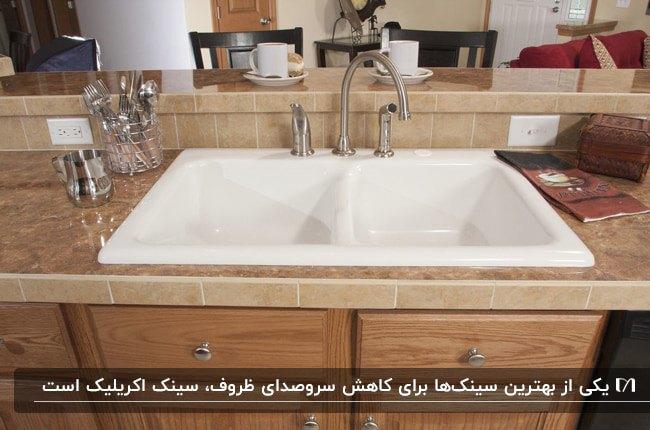 سینک اکریلیک سفید رنگ در آشپزخانه ای با کابینت چوبی قهوه ای