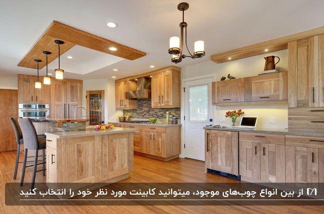 آشپزخانه ای روستیک با کابینت های و کفپوش تمام چوب و لوسترهای آویز