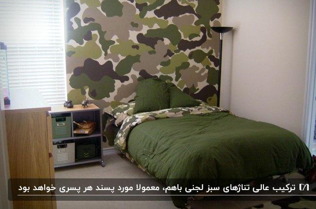 اتاق خواب پسرانه با دکوراسیون سبز ارتشی و کاغذدیواری ارتشی