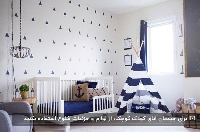 دکوراسیون سفید و سرمه ای یک اتاق پسرانه با سرویس خواب، مبل و چادر بازی راه راه