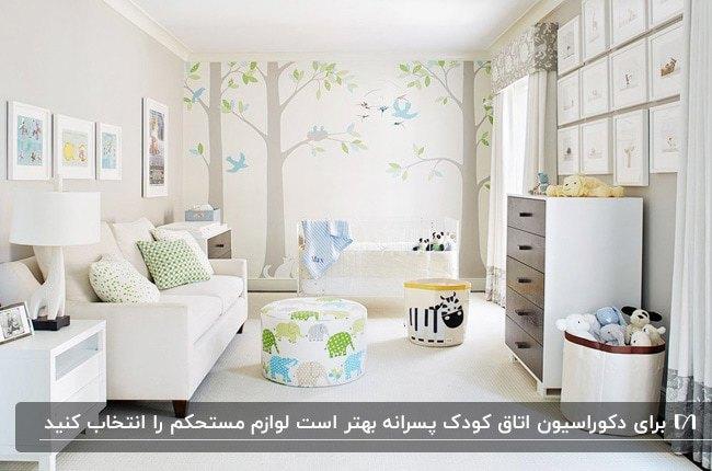 اتاق کودک پسرانه با تم سفید، پاف با طرح فیل های رنگی و کاغذدیواری طرح جنگل
