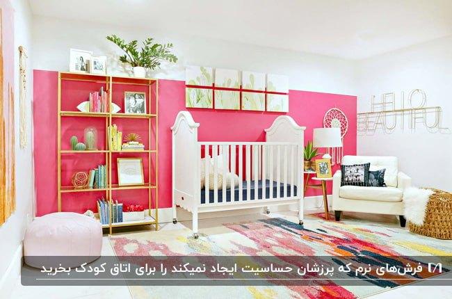 تصویر دکوراسیون اتاق یک کودک با یک دیوار سرخابی، تخت سفید و فرش راه راه رنگی