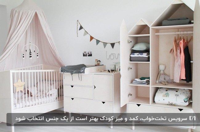 تصویر دکوراسیون اتاق کودک با سرویس خواب، کمد و دراور چوبی کرم رنگ با پرده تخت صورتی روشن