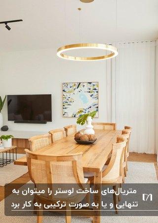 بخش غذاخوری نشمنی با میز و صندلی های چوبی به همراه لوستر آویز و گرد طلایی
