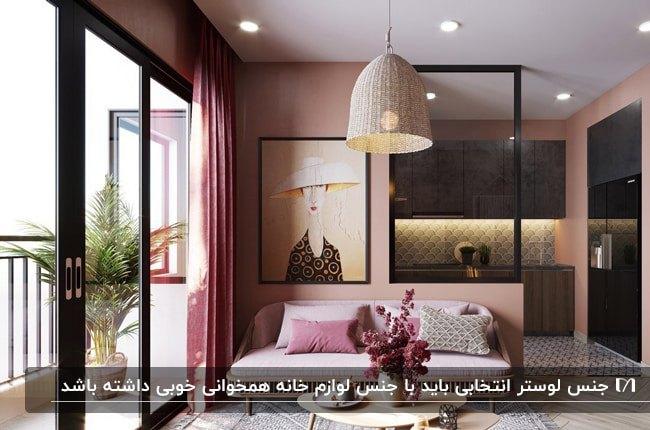 نشیمنی مدرن با دیوارها و مبل صورتی، تابلوی نقاشی و لوستر آویز حصیری