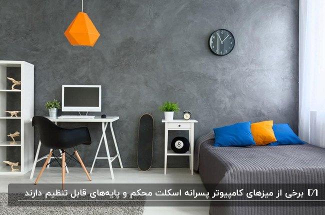 دکوراسیون اتاق پسرانه ای با دیوار خاکستری، تخت و روتختی خاکستری با میز کامپیوتر سفید رنگ