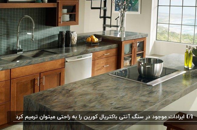 آشپزخانه ای با کابینت های چوبی قهوه ای و سنگ اپن خاکستری کورین