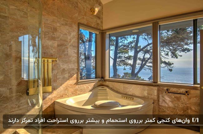 وان مثلثی شکل گوشهای در حمامی با کاشی های قهوه ای رگه دار با پنجره مستطیلی بزرگ