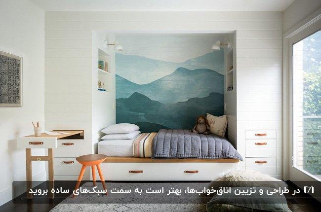 اتاق خوابی با طرح کوه ها روی دیوار، تخت در فرورفتگی کمد های سفید و میز تحریر تاشو