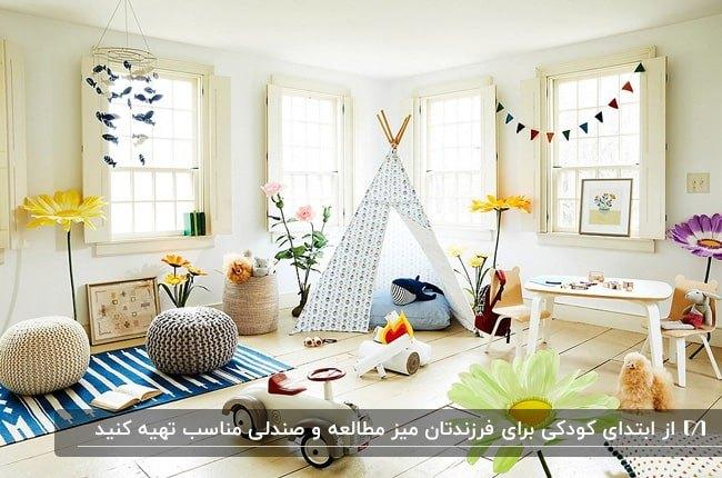 تصویر دکوراسیون یک اتاق کودک با چادر بازی، پاف های کرم و خاکستری