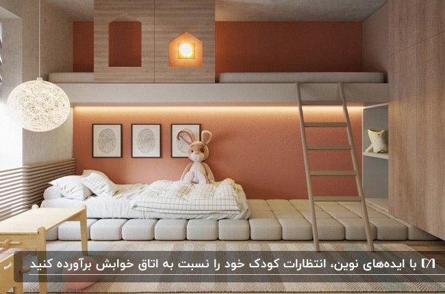 دکوراسیون اتاق کودک با دیوارهای آجریف کفپوش چوبی و تخت دو طبقه کرم رنگ نورپردازی شده