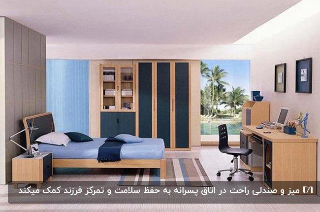 دکوراسیون اتاق پسرانه ای با تخت، کمد، میز تحریر و مطالعه با ترکیب رنگ چوب و سرمه ای و روتختی آبی