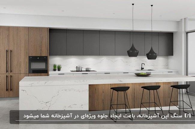 آشپزخانه ای با کابینت ترکیبی از چوب با سفید و خاکستری و سنگ اپن سفید رگه دار