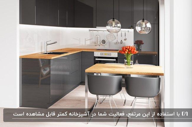 آشپزخانه ای با اپن چوبی به عنوان میز غذاخوری با صندلی های خاکستری